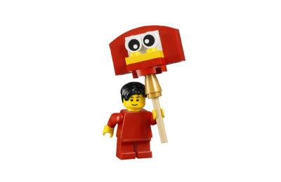 LEGO minifigura 45022_12 szett