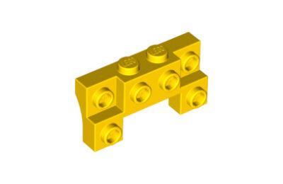 LEGO Kocka, módosított 2 x 4 - 1 x 4 2 süllyesztett szegecsekkel és vastag oldalsó ívekkel